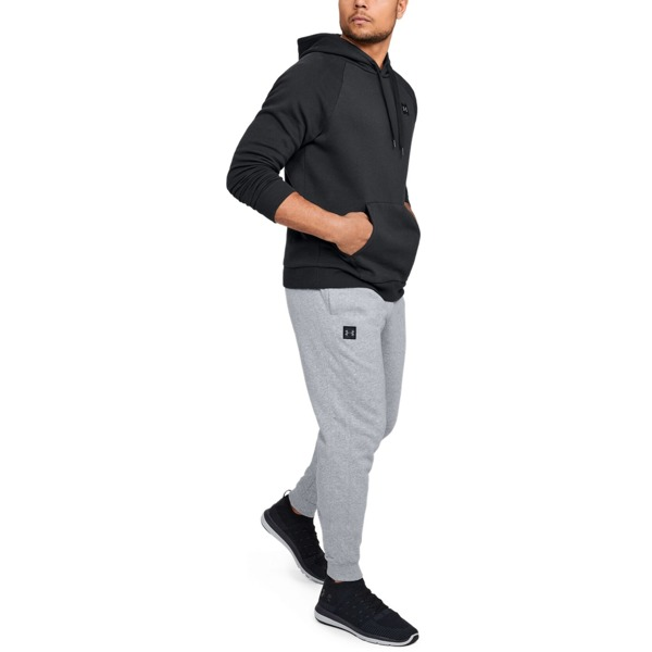 Under Armour Spodnie Dresowe Sportowe ARMOUR FLEECE JOGGER Szare